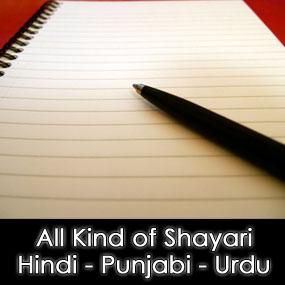 LOVE SHAYARI'S IN PUNJABI……… – Bringing it Closer