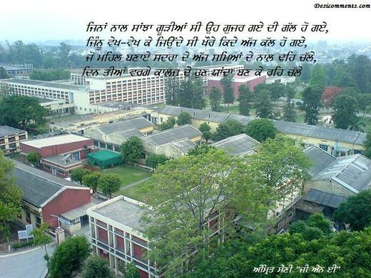Esratigerp Love Quotes For Him In Punjabi