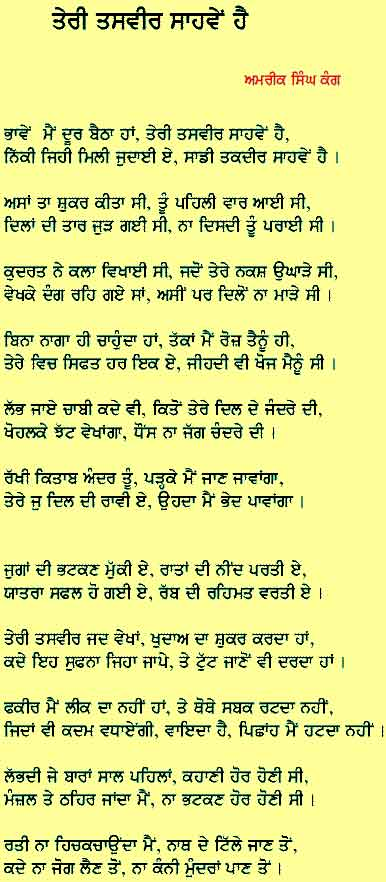 <b>Punjabi Wallpapers</b>,
