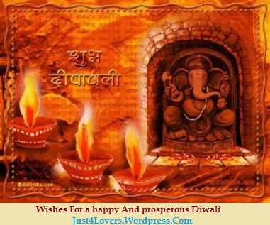 happy-diwali-graphics