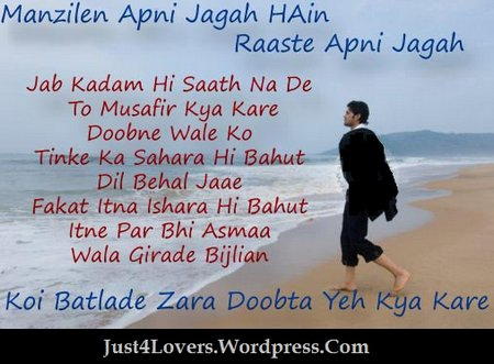 Love Picture Wallpaper on Some Shayari Pictures   Share It With Your Friends If Love It