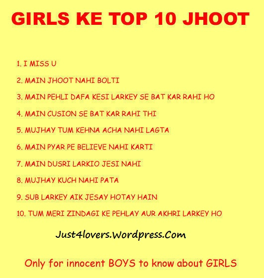 Girls ke TOP 10 Jhooth – Bringing it Closer