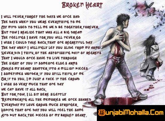 broken heart quotes wallpaper. Broken Heart