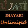 Punjabi_Shayari