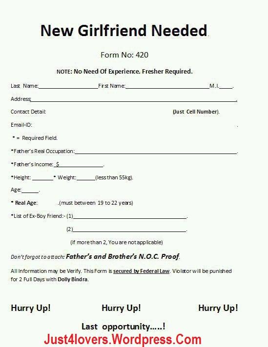 GF need form