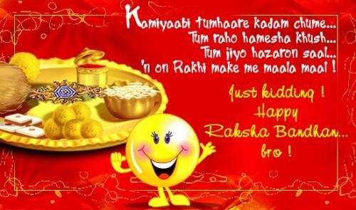 raksha-bandhan-Wishes