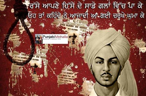 bhagat singh by deepdesi gns-d3h41ch
