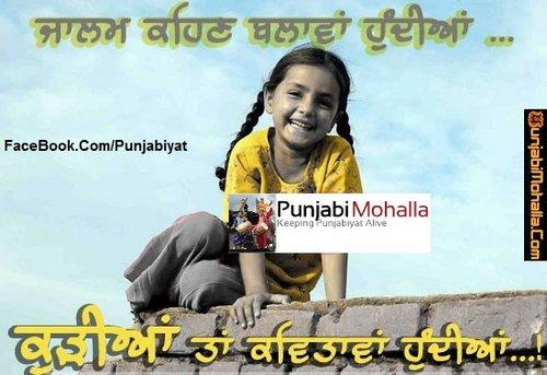 Top Punjabi Songs 2012 Download