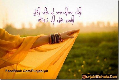 Punjabi Wallpapers 2011 Best – Bringing it Closer