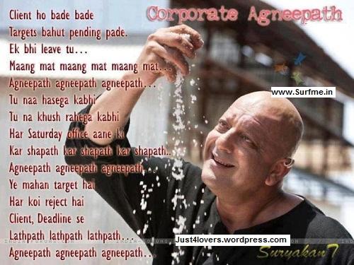 corporate-agneepath