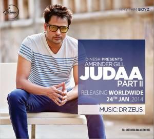 judaa-2-album