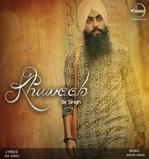 bir singh khwaab song mp3 download